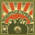 Baboon Show, The - Peoples Republic Of The Baboon Show