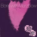 Boris with Merzbow - Gensho Part 1