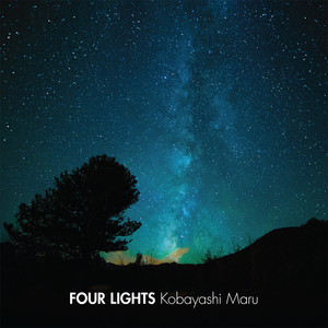 Four Lights - Kobayashi Maru - lp