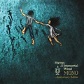 Mono - Hymn to the Immortal Wind (20th Anniversary)